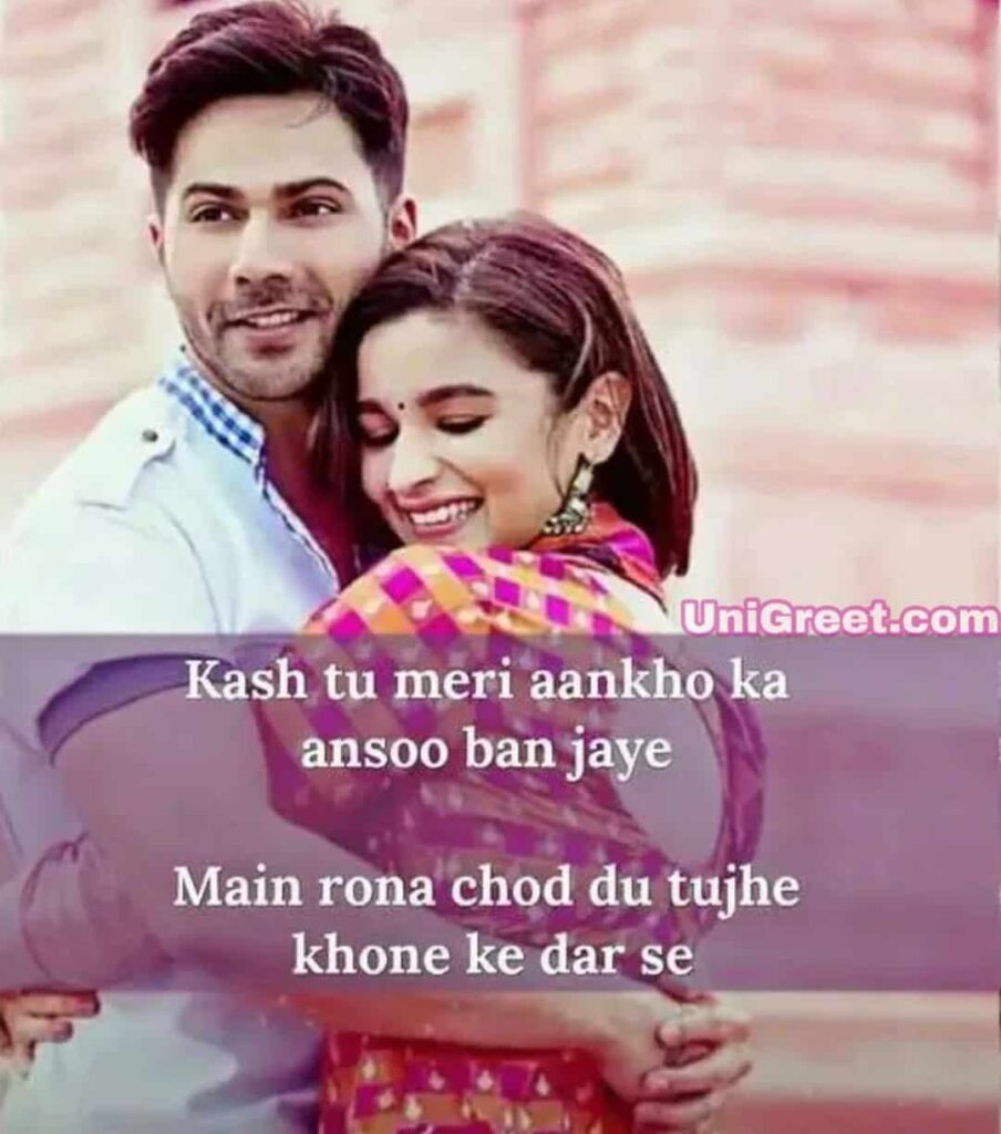 Cute love quotes in hindi with images download for WhatsApp status