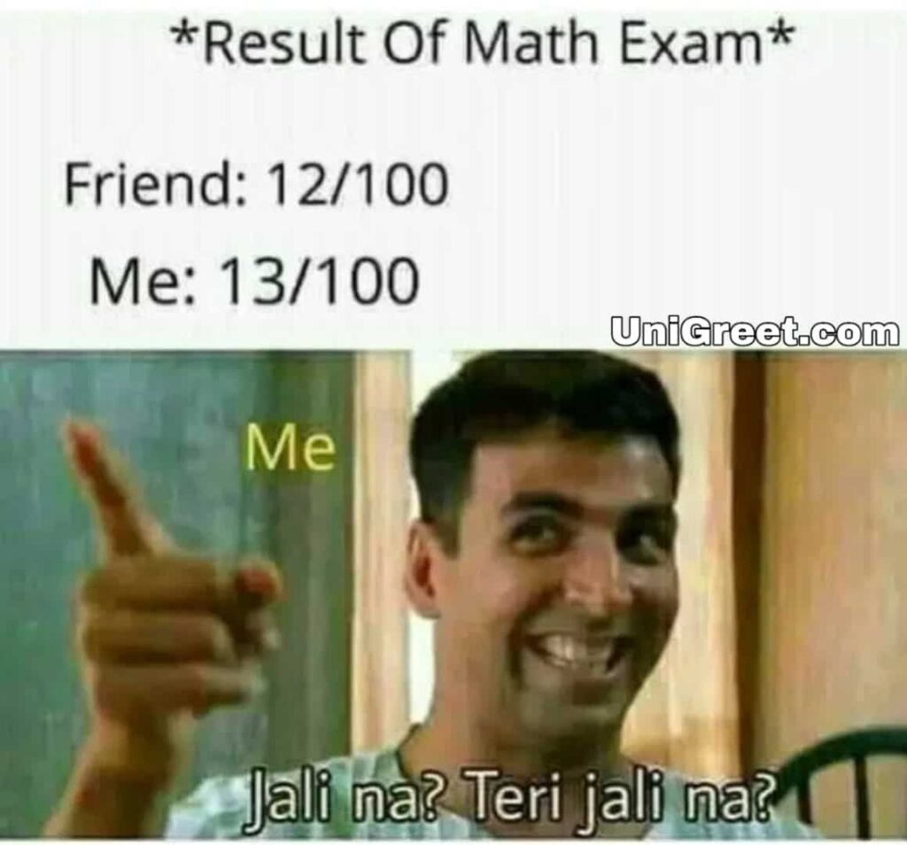 Latest exam funny memes in hindi
