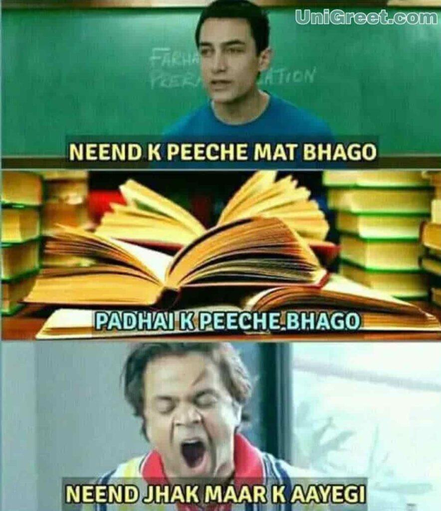 Funny Hindi memes for students