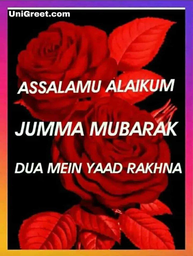 assalamualaikum jumma mubarak dua me yaad rakhna