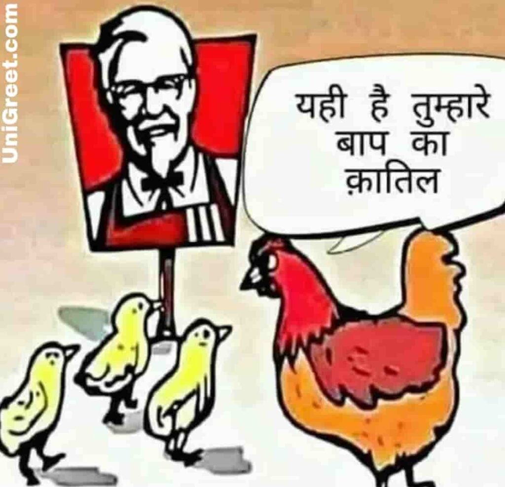 Funny images for whatsapp dp pic