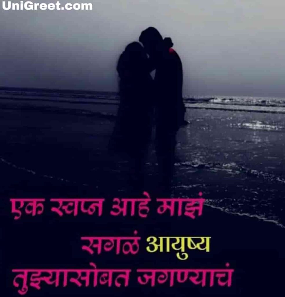 Get the best love dp in marathi