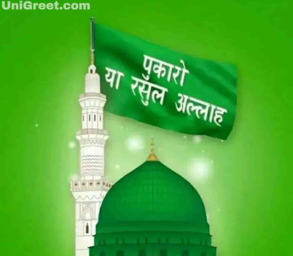 ya rasool allah dp download