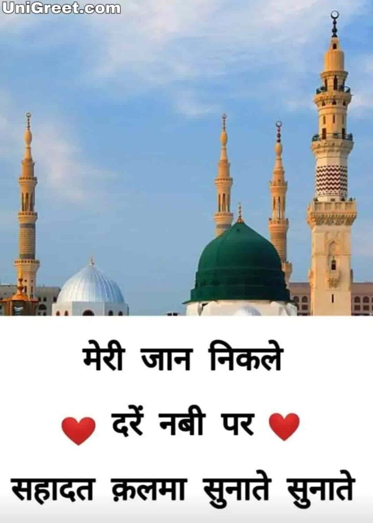 Islamic quotes in hindi for WhatsApp status