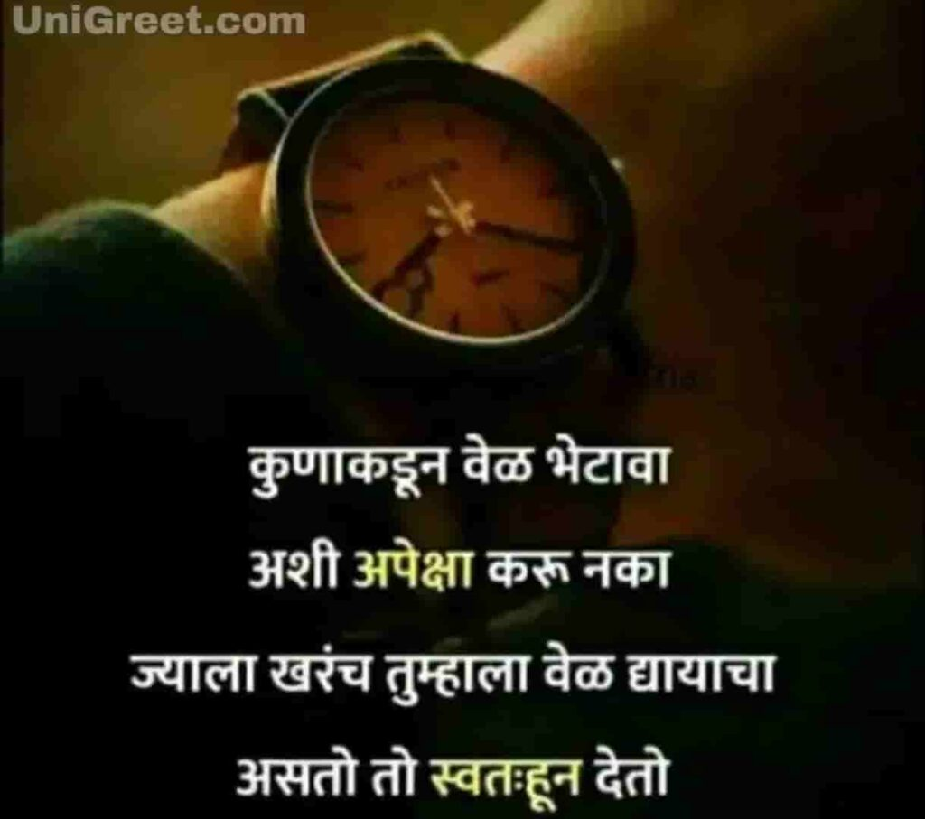 marathi sad love whatsapp dp