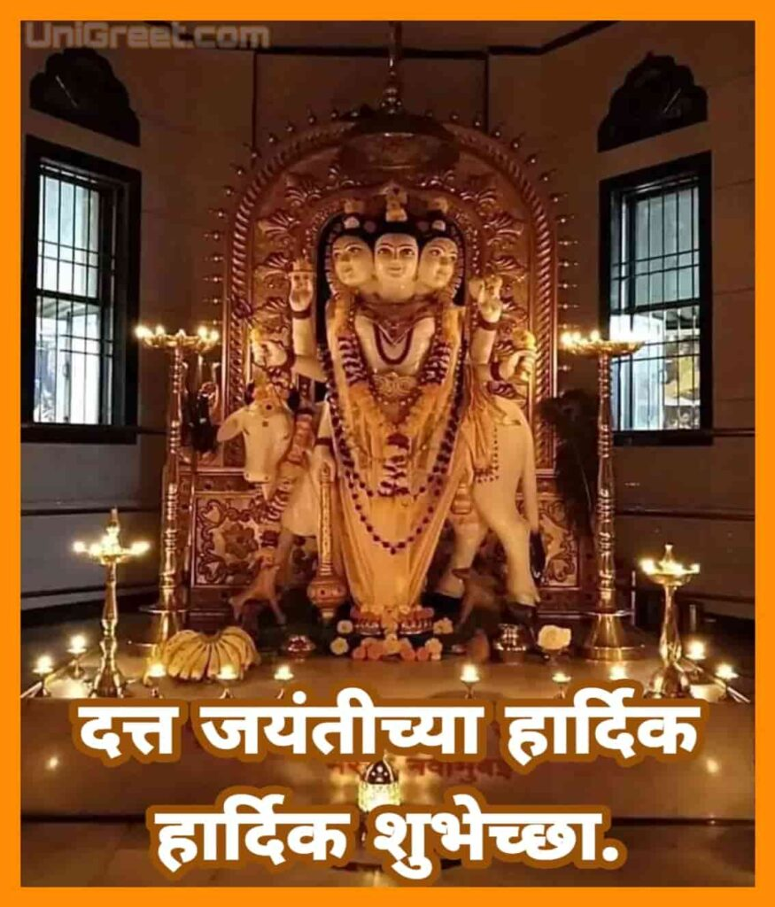 2019 Best Datta Jayanti Images Wishes Quotes WhatsApp Status In Marathi
