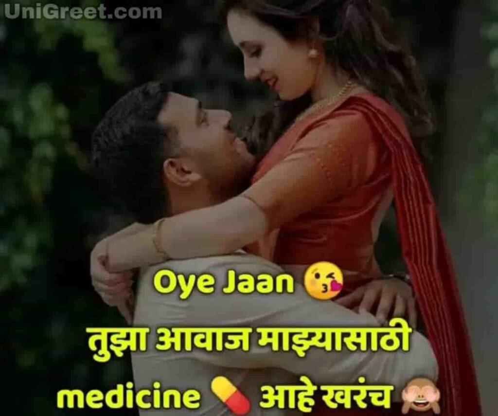 Jaan love Marathi pic download