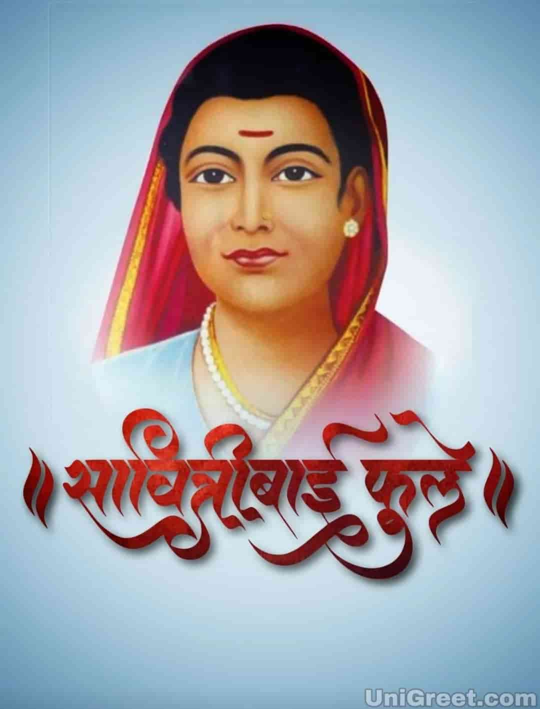 Savitribai phule images download
