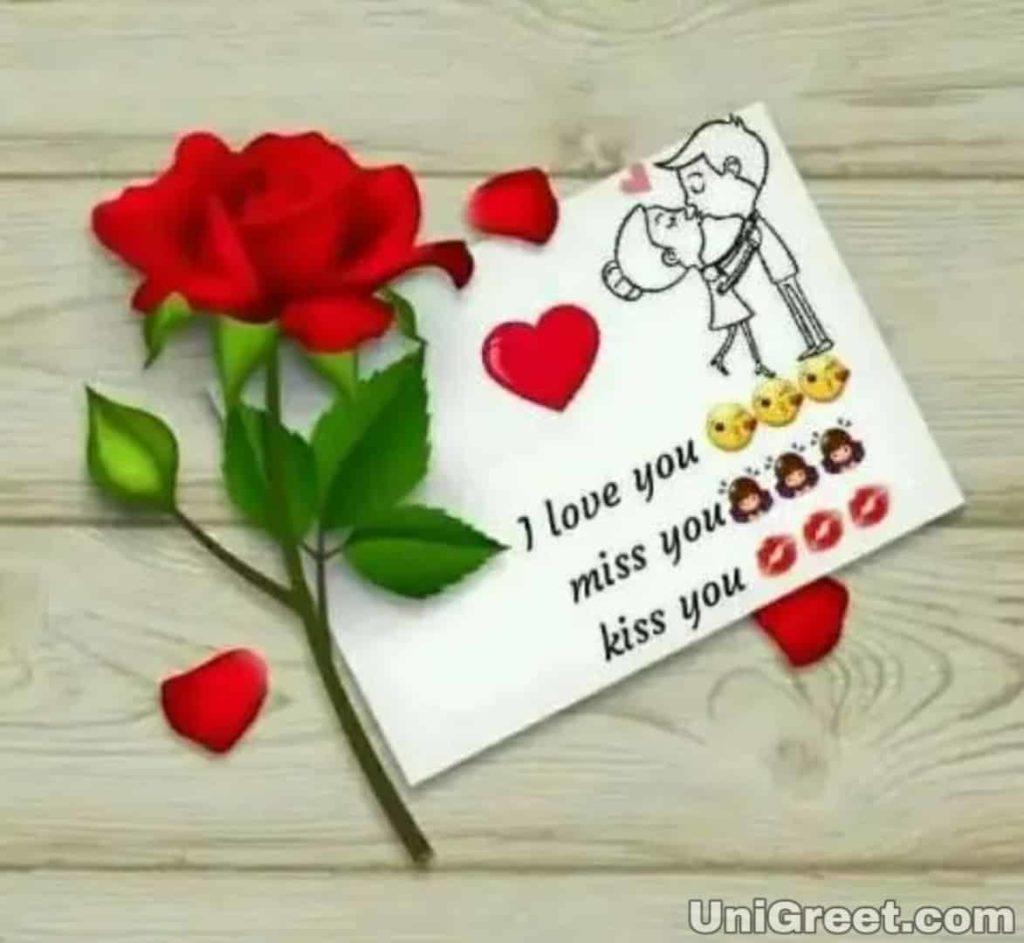 Romantic love dp download for WhatsApp