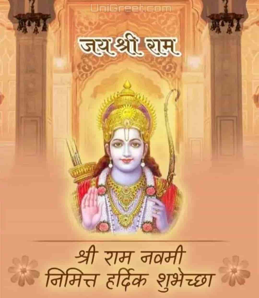 Best Ram Navami Status Photos Wishes Images In Marathi For WhatsApp