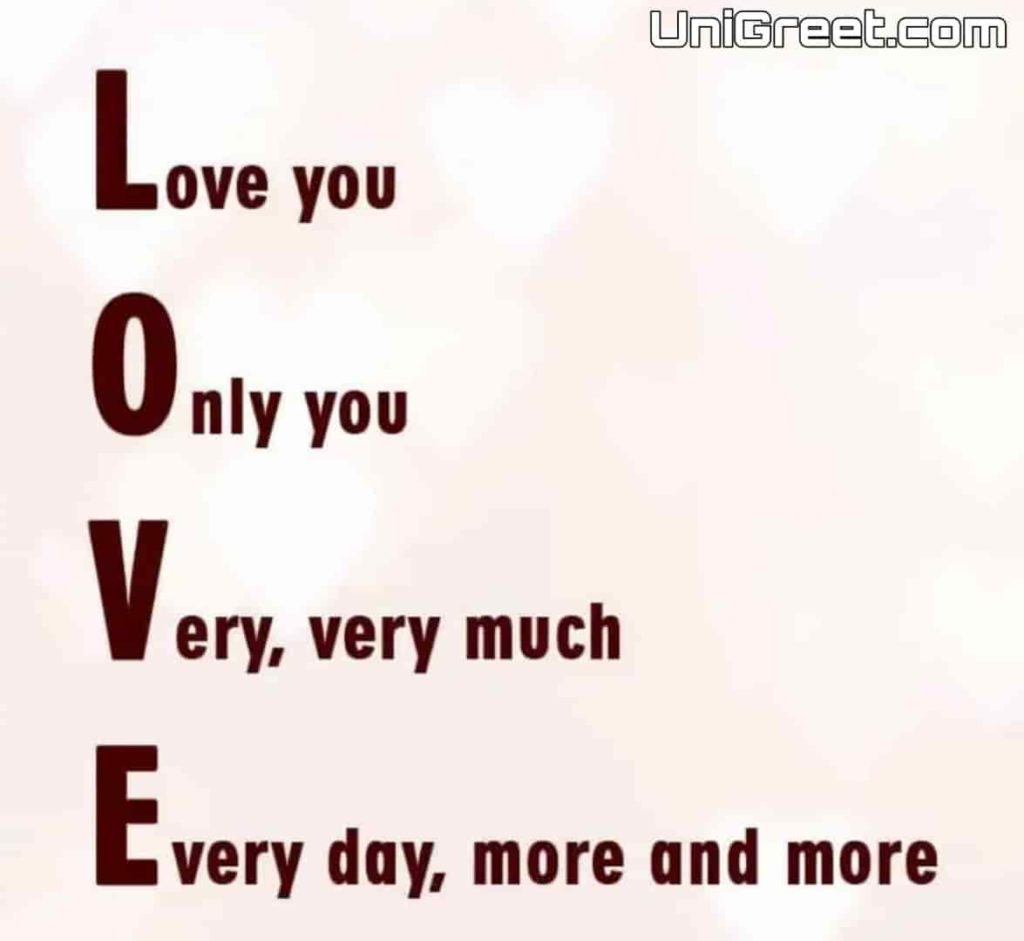 I love only you quotes pic