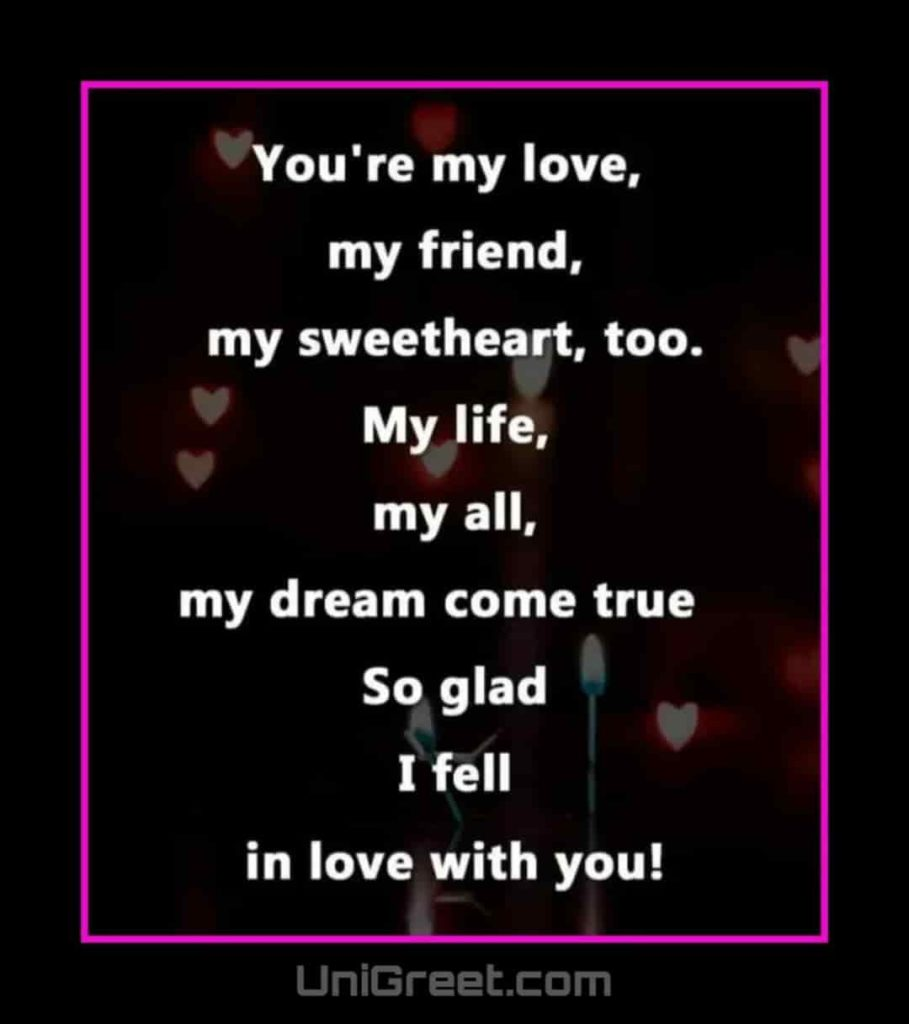 New married couple love image with true love quotes