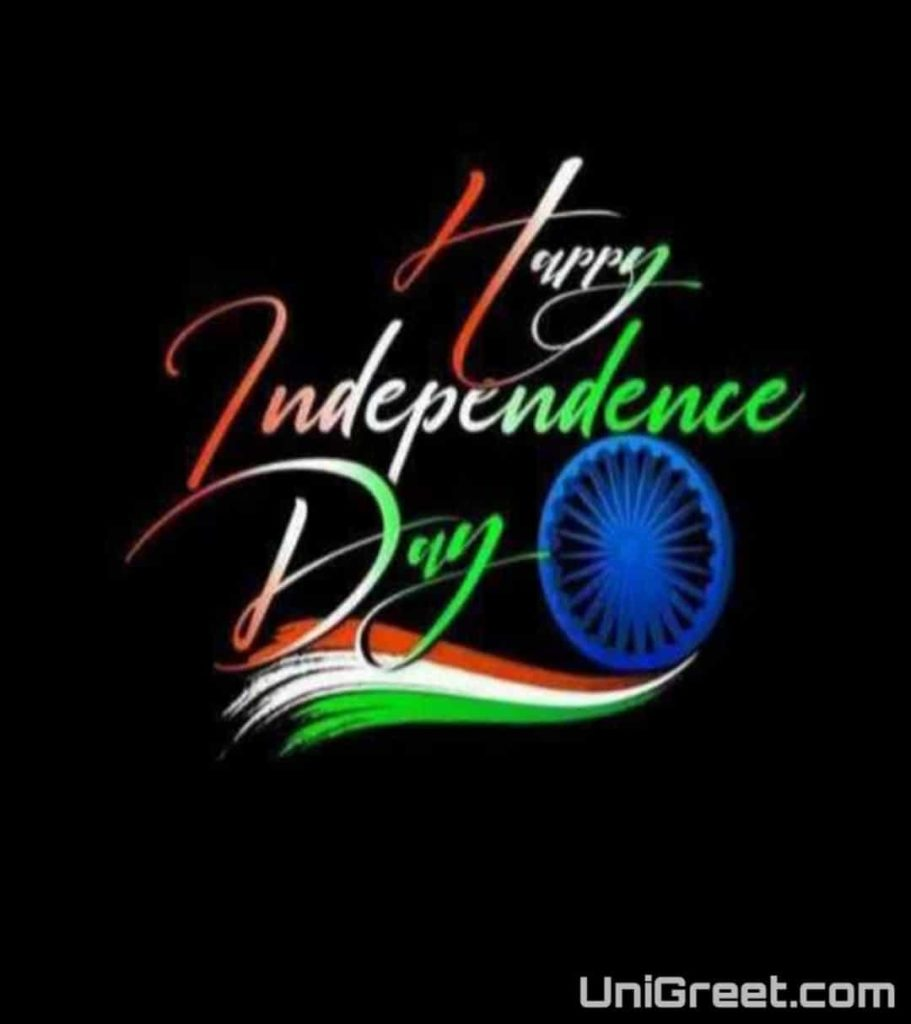 Happy Independence day dp pic