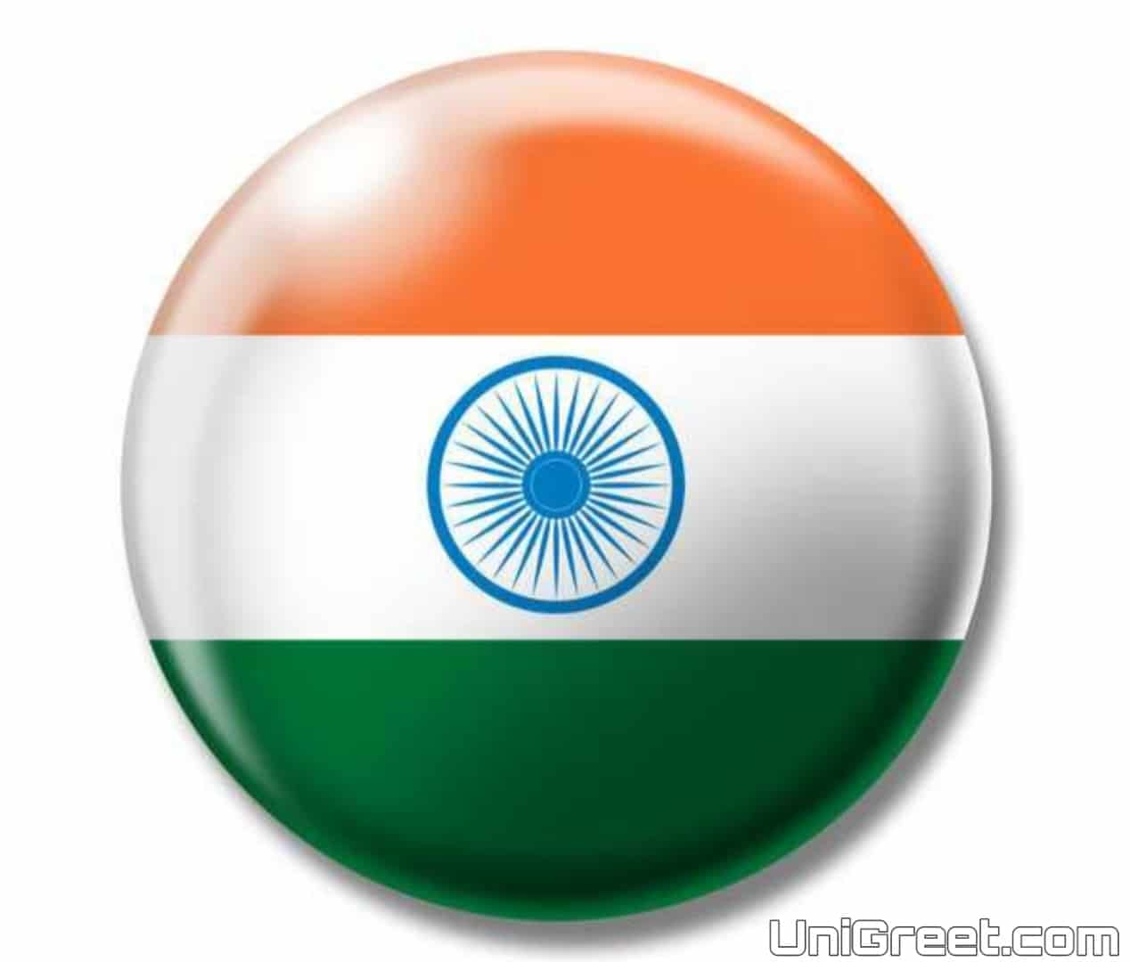 Indian flag dp for whatsApp