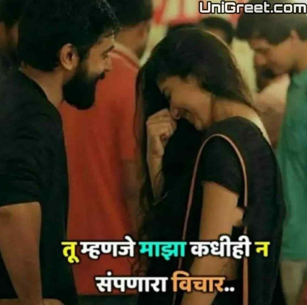 Girlfriend sathi status