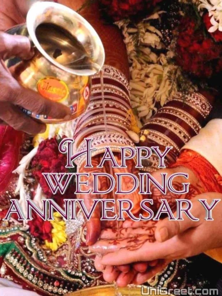 Unique happy wedding anniversary wishes images download