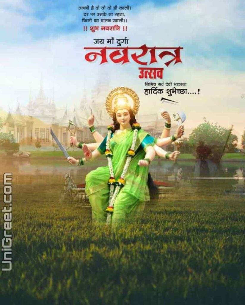 Happy Navratri Banner background Marathi