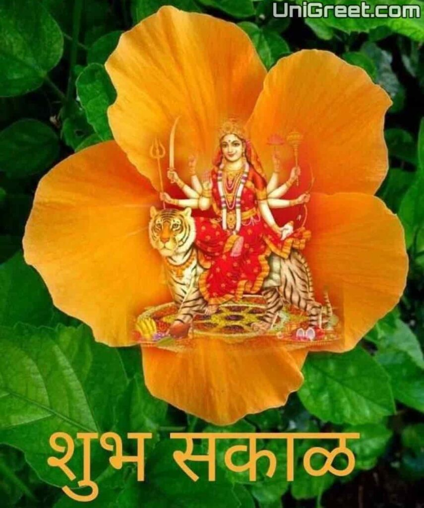 Good morning durga devi