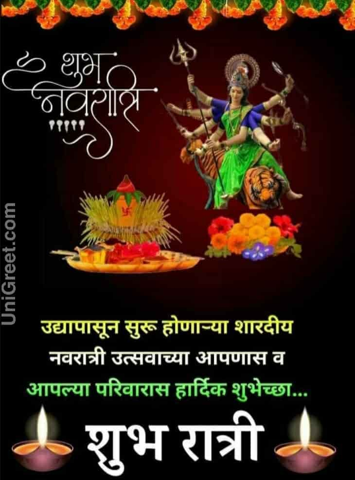 navratri good night status