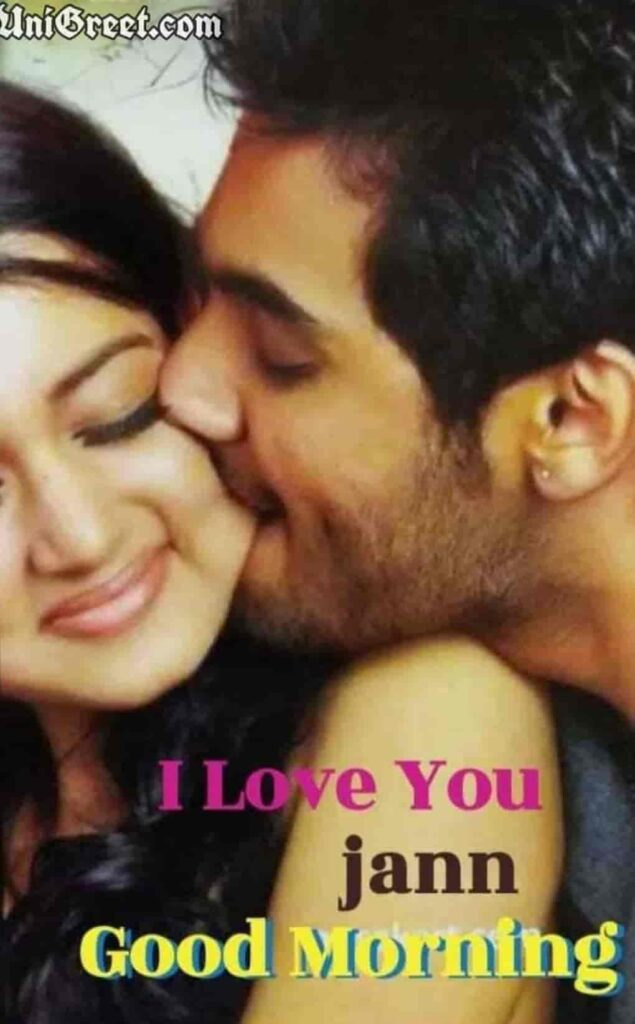 Good morning kiss pic for lovers very hot and romantic good morning image download