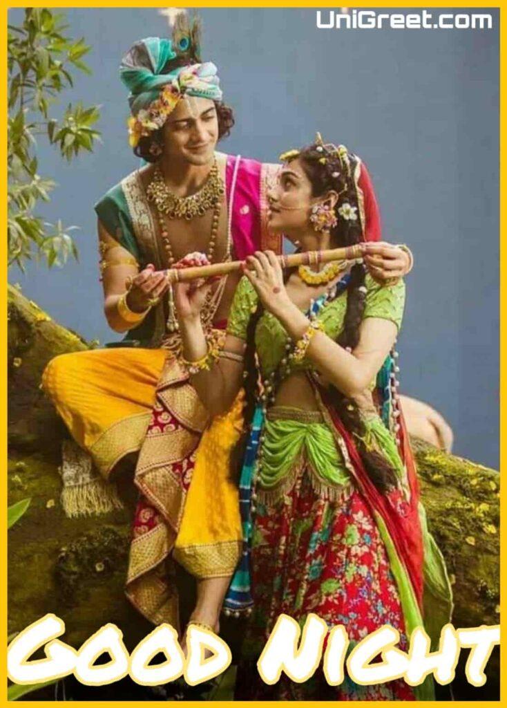 Good Night Radha Krishna Whatsapp Wallpaper Download