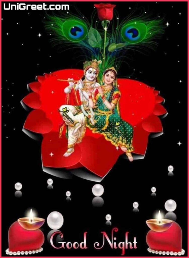 Beautiful Radha krishna good night photo
