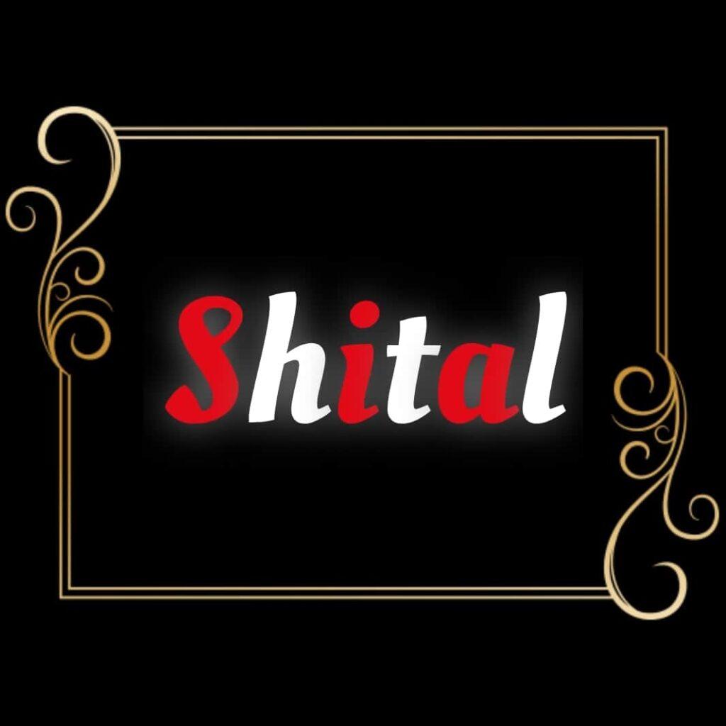 WhatsApp dp Shital name