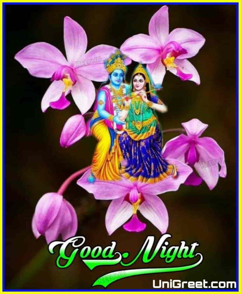 good night radha krishna photo