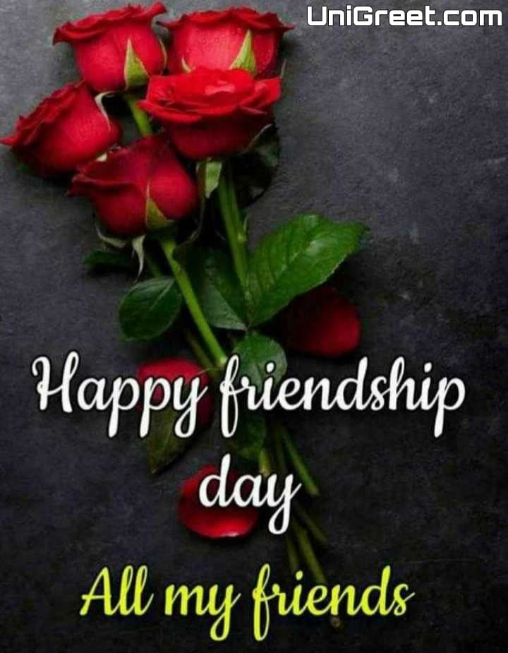 BEST Happy Friendship Day Wishes, Images, Quotes, Status Dp Photos Download
